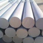 现货供应LF21塑性耐腐蚀防锈铝合金板材铝棒 铝管 铝排 规格齐全