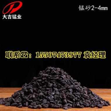 厂家供应水处理锰砂