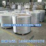 山东铝板厂家-泰格铝业供应变压器铝带