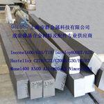 供應安群17-7PH/SUS631/0Cr17Ni7Al板材帶材圓管無縫管鋼錠