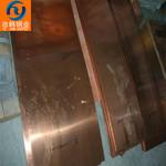 江苏南京  T3紫铜丝T3紫铜带T3紫铜棒规格齐全