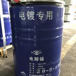 金川桶裝電解鎳
