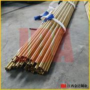 H59 H62 H65黄铜棒 黄铜管专业生产厂家