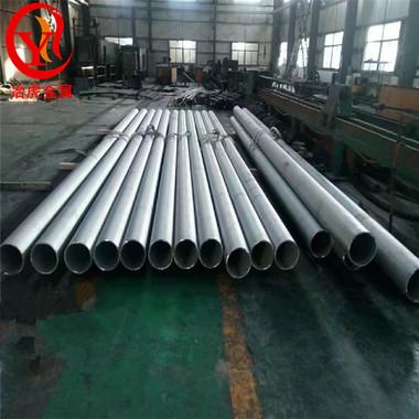 上海冶虎特种合金:供应GH3536(GH536)高温合金