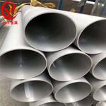上海冶虎:供应GH3044(GH44)高温合金