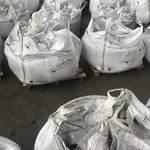 铜精矿30%现货进口