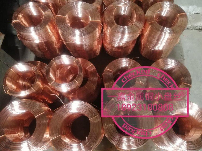 南海一嘉金属制品厂专业生产紫铜圆线扁线