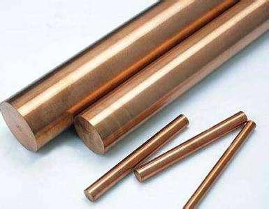 C5212铜棒 C5212铜带 C5212铜管