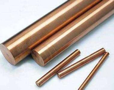 C50500铜管 C50500铜带 C50500铜线