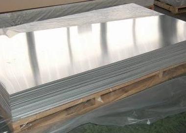 2024t351铝板