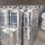 上海彦铸金属材料有限公司产品供应!
