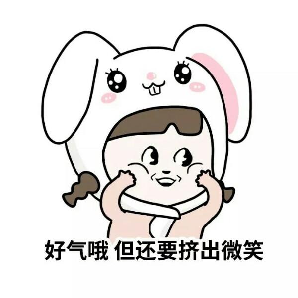 smm分析师-王慧琳