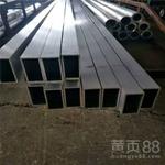 天津铝方管喷涂氧化6063大口径铝方管木纹铝方管批发订制