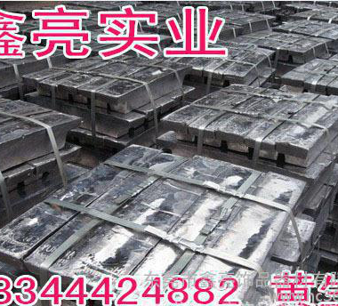 【低价】伍德合金铅,粗铅,纯铅,还原铅,电解铅