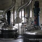 碳酸镍 化学试剂 500G 分析