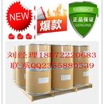 硝酸锂7790-69-4供货厂家 硝酸锂厂家价格