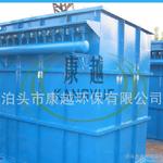 锌粉回收布袋脉冲除尘器MC300型粉尘收回除尘器康越主营产品