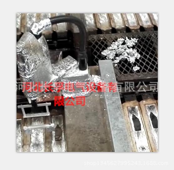 铝锭锌锭铅锭刮渣机器人 长孚电气CFGZ 定制铝铅锌锭刮渣机器人