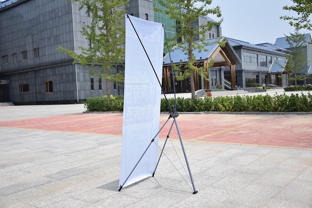 亿小铺 铁杆X展示架铝杆大韩式X展架海报制作展示架广告展架易拉宝