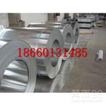 同样铝板生产厂家为什么有的材料价格比较低