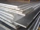 直销M19980规格M19990成分M19991再熔炼镁合金