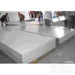 ZL103铸造铝合金