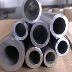 什么是铝方通和铝方管有什么区别
