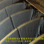 圆盘陶瓷过滤机 武清区铜精矿 尾矿陶瓷过滤机 61212G