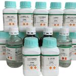 江苏碱式碳酸镁 化学试剂 AR500G瓶 分析纯 南试牌