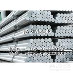长沙批发7A09铝板耐磨7A09耐腐蚀铝板