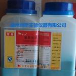 化学试剂 氢氧化铜 AR250G 一级代理保证