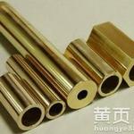 郑州环保铝青铜管大口径锡青铜管