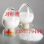 无水氢氧化锂CAS号:1310-65-2|用作制取锂化合物的原料|无水氢氧化锂