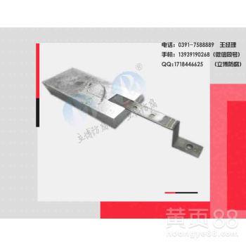 怎么选择阴极保护材料铝合金牺牲阳极