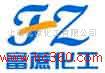 供应上海/进口二氧化硒