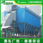 永盛环保 工业水泥厂布袋除尘器 电解铝电解铅袋式除尘设备价格优惠