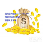 福建福通大宗黄铜商品信息