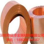 供应环保高导电耐磨C18150铬锆铜带厂家