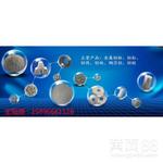 脱氧铝豆规格9.512mm
