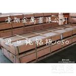 2024-T351铝合金板
