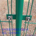 安平祥筑隔离栅厂家直销优质护栏网图片