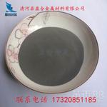 锌粉雾化锌粉化工锌粉金属锌粉