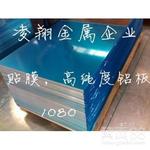 6061大规格铝管5083可氧化铝管可阳极铝管