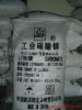 供应国产碳酸锂|化工原料碳酸锂全国直销