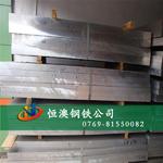 热销7050铝棒 航空硬铝棒材 7050抗疲劳铝带 规格齐全
