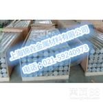 上海铝材批发:6063铝棒、规格齐全、可订做可切割