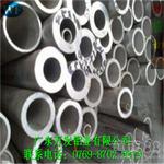 特硬铝管,7050高韧性铝管生产企业