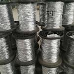 招商加盟厂家直销山东金辰铅丝 铅丝生产厂家铅管生产厂家铅门生产厂家铅锭厂家