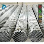 优质1060挤压铝管,小规格无缝管成分