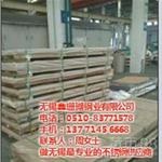 丰都县304不锈钢板,鑫珊瑚钢业,304不锈钢板加工